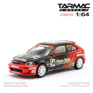 Tarmac Works 1/64 HOBBY64 -Honda Civic Type R EK9 Super Taikyu Series ADVAN Livery
