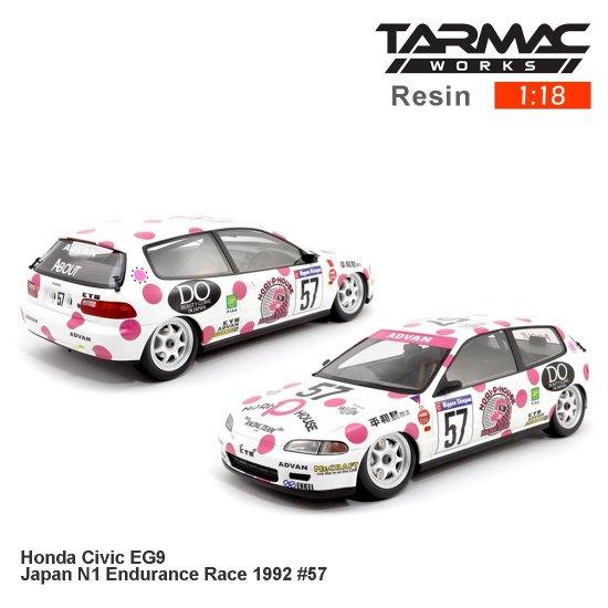 Honda Civic EG6 #57 Japan N1 Endurance Race  Limitiert auf 200 St TARMAC 1:18