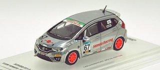 INNO64 1/64 Honda FIT 3 RS