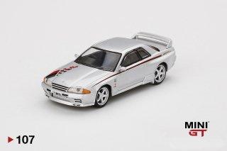 <img class='new_mark_img1' src='https://img.shop-pro.jp/img/new/icons1.gif' style='border:none;display:inline;margin:0px;padding:0px;width:auto;' />6月予約 MINI GT 1/64 Nissan GT-R R32 Nismo S-Tune Silver 右ハンドル(RHD)