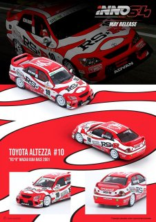 INNO64 1/64 トヨタ アルテッツア  RS200 #10 RS*R Macau Guia Race 2001