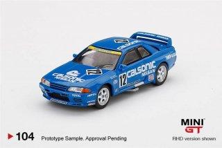 <img class='new_mark_img1' src='https://img.shop-pro.jp/img/new/icons1.gif' style='border:none;display:inline;margin:0px;padding:0px;width:auto;' />10月以降予約 MINI GT 1/64 Nissan Skyline GT-R R32 Gr. A #12 Calsonic 1993 JTC 右ハンドル(RHD)