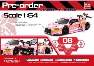 <img class='new_mark_img1' src='https://img.shop-pro.jp/img/new/icons1.gif' style='border:none;display:inline;margin:0px;padding:0px;width:auto;' />POPRACE 1/64 Audi R8 LMS EVA RT Production Model Custom Type-08 X Works 真希波 フィギュア付き