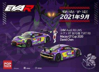 <img class='new_mark_img1' src='https://img.shop-pro.jp/img/new/icons1.gif' style='border:none;display:inline;margin:0px;padding:0px;width:auto;' />9月予約 POPRACE×MINI GT 1/64  Audi R8 LMS エヴァ RT 初号機 TSRT R8 Macau GT Cup 2020 綾波レイ RQ フィギュア付