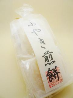 ふやき煎餅(袋)