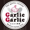 garlicxgarlic