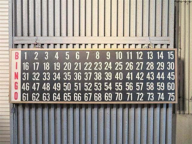 ヴィンテージ Bingo King ゲームプレー...