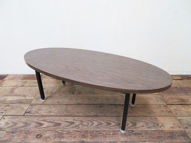 ヴィンテージ オーバルシルエット ウッド ローテーブル
