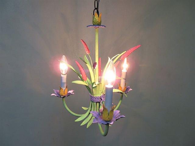 1960-70's ヴィンテージ フラワーモチーフ 3灯シャンデリア