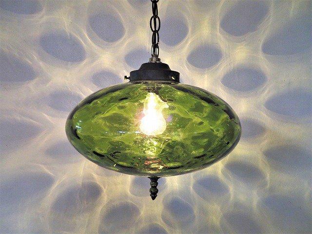 1960-70's ヴィンテージ グリーンガラス ペンダントランプ