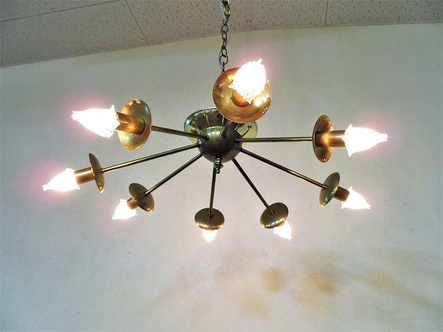 1950's ヴィンテージ 8灯 スプートニク ランプ