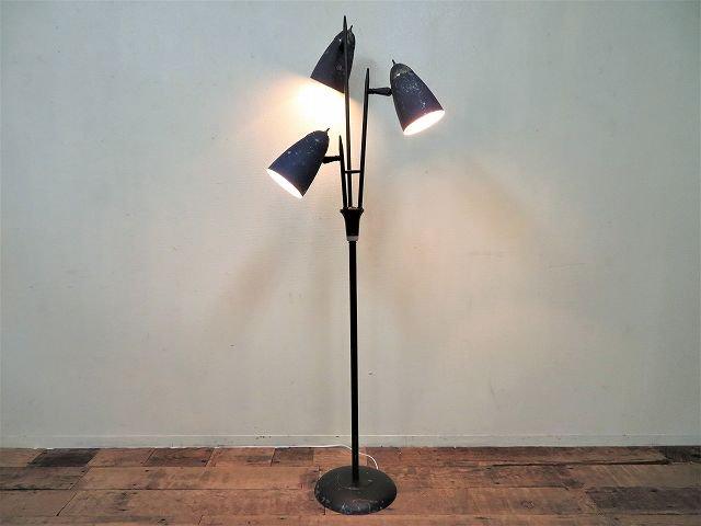 1960-70's ヴィンテージ ミッドセンチュリー 3灯 フロアランプ