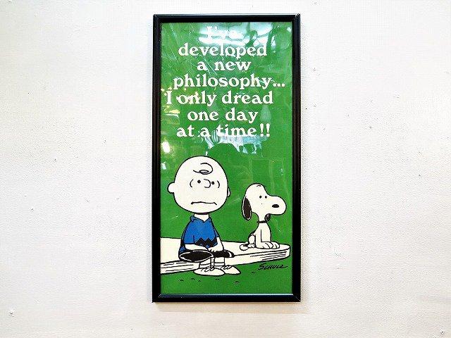 "1960-70's ""Peanuts-Snoopy"" ..."