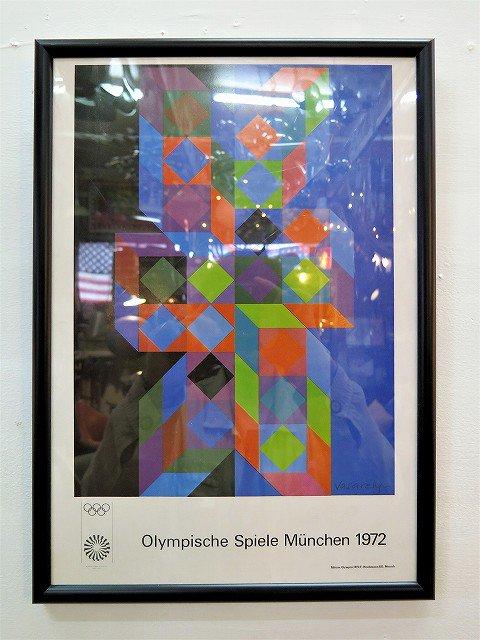 1970's Victor Vasarely オプティカルアート 額入りポスター