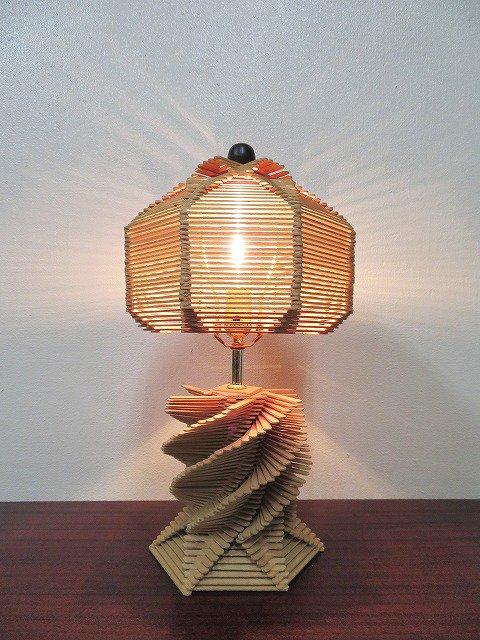 ヴィンテージ スティック デザイン テーブルランプ