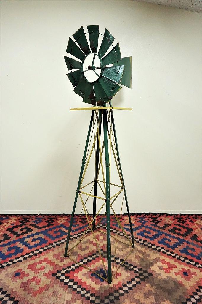 ヴィンテージ ウインドミル/風車