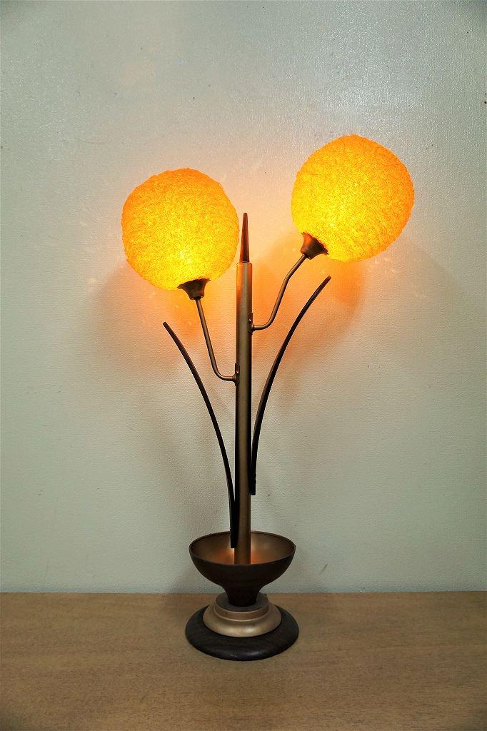 1960's  ヴィンテージ スパゲティ 2灯 テーブルランプ
