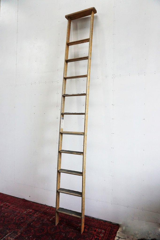 ヴィンテージ ウッド ラダー /  はしご ※近畿圏内のみの販売/店舗お引き取り販売