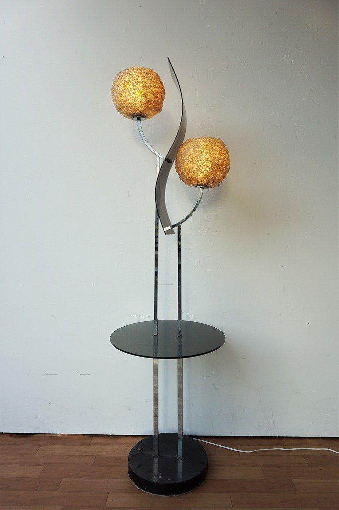 1960-70's スパゲティシェード テーブル付き フロアランプ