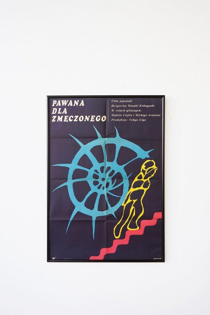 1960's Pawana Dla Zmeczonegoヴィンテージ 額入りポスター