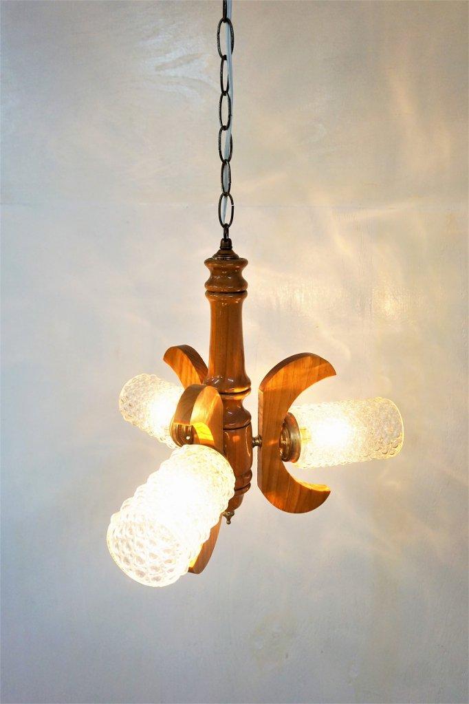 ヴィンテージ 3灯式 ウッドシャンデリア