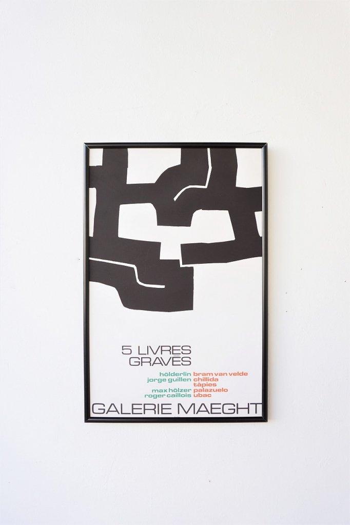 Galerie Maeght 額入りポスター