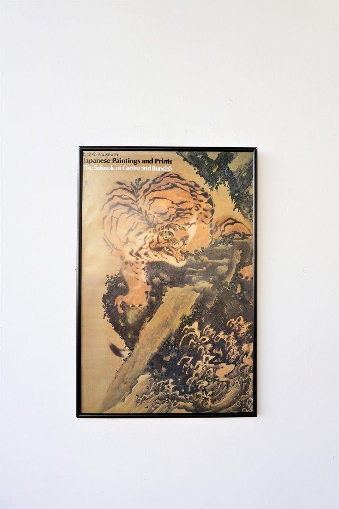 1970's ヴィンテージ British Musium 額入りポスター