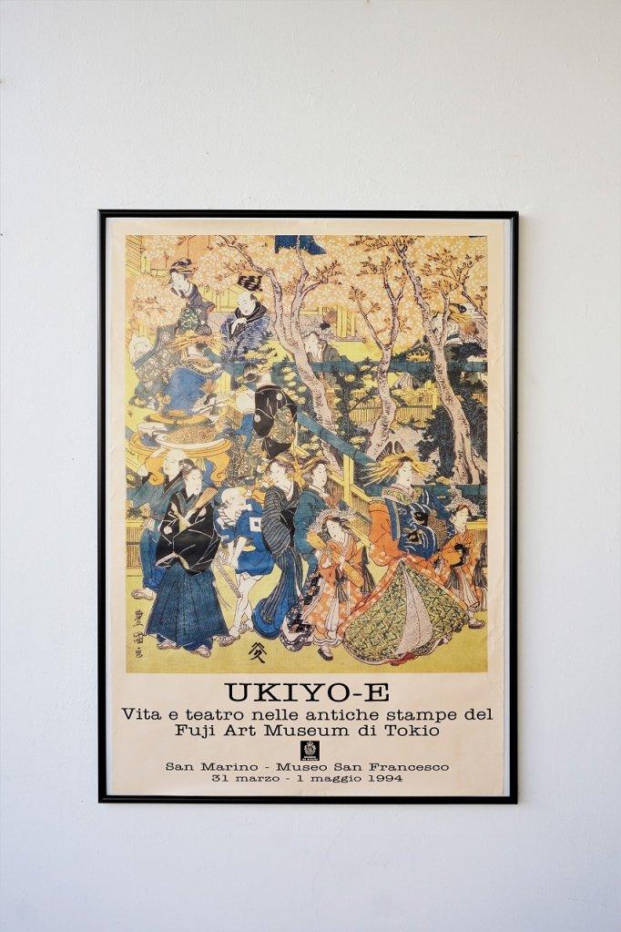 1990's ヴィンテージ San Marino Musium 額入りポスター