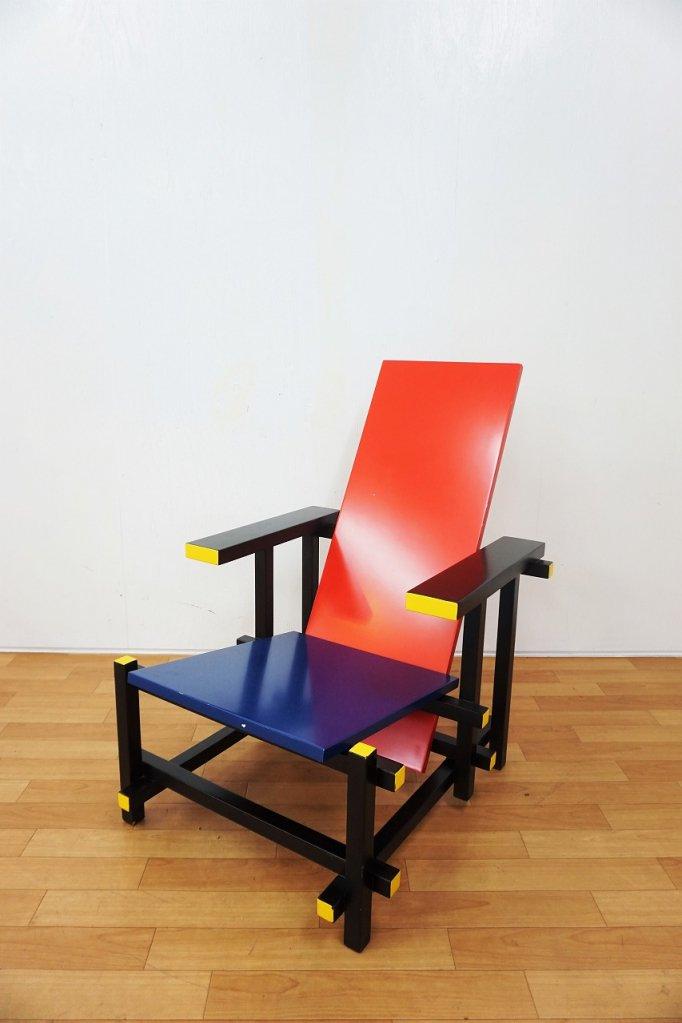 Gerrit Thomas Rietveld レッド&ブルーチェア