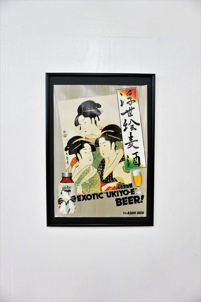 ヴィンテージ 浮世絵 ポスター