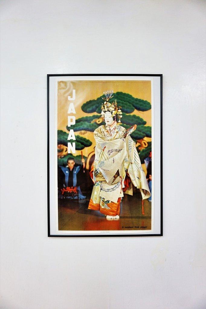 ヴィンテージ JAPAN 額入り ポスター