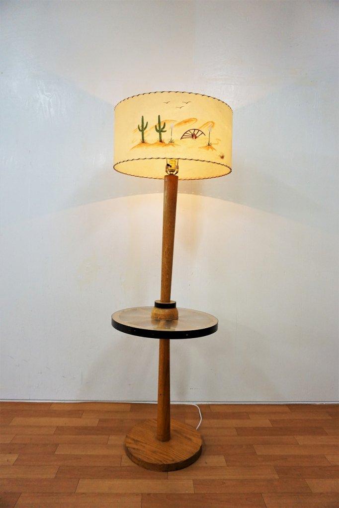 1950-60's ヴィンテージ テーブル付き ミッドセンチュリー フロアランプ