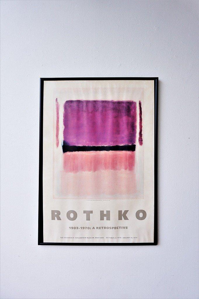 1970's ヴィンテージ Mark Rothko 額入りポスター