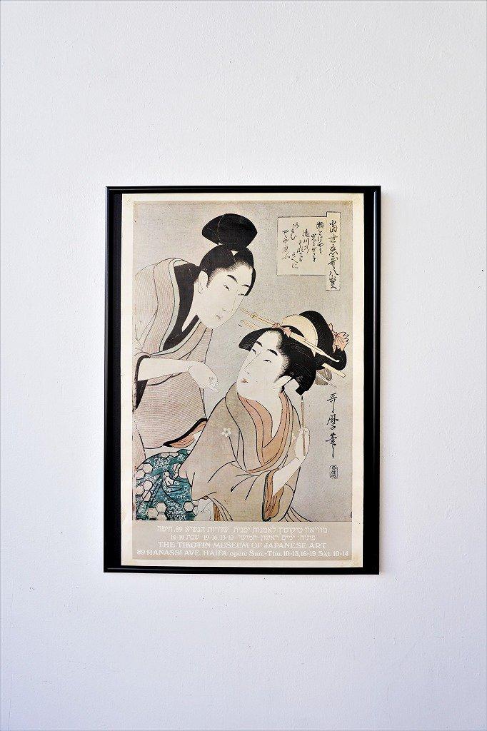 1980's Tikotin Museum 額入りポスター