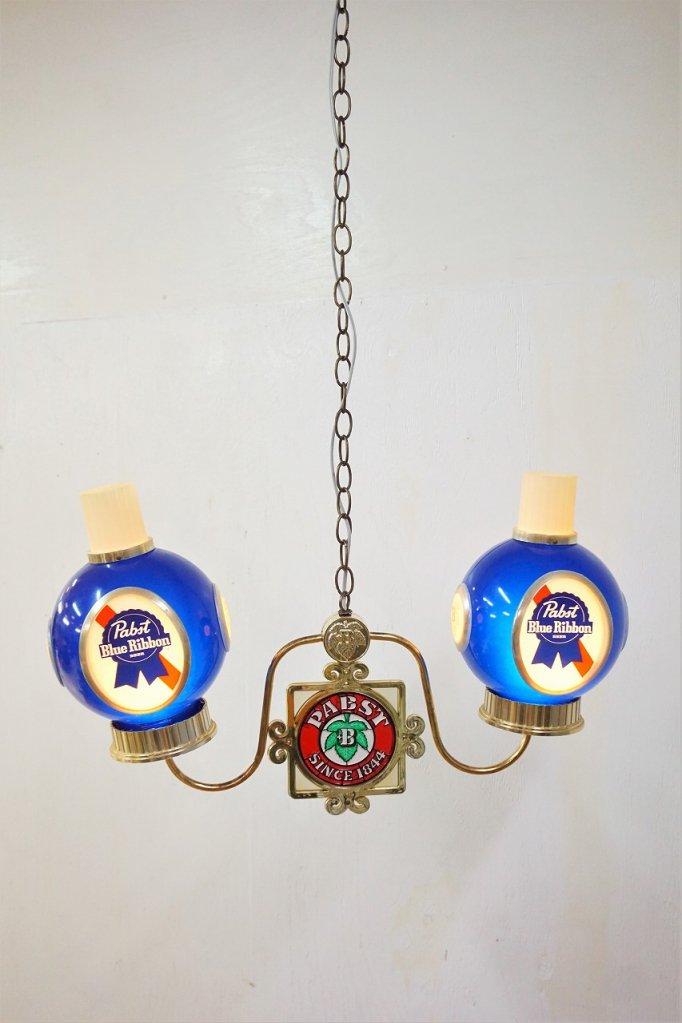 1970's ヴィンテージ Pabst Blue Ribbon アドバタイジング 2灯ペンダントランプ