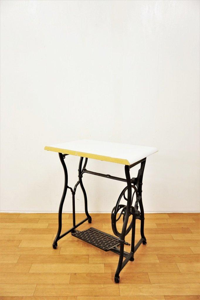 ヴィンテージ ミシン台リメイク ワークテーブル