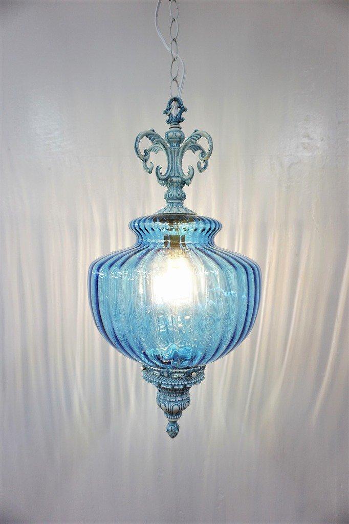1960-70's ヴィンテージ ブルーガラス ペンダントランプ