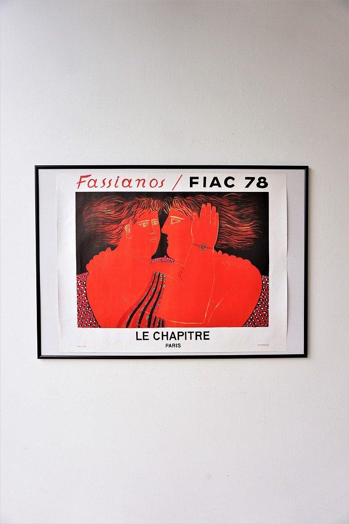 1970's Bellini lith ヴィンテージ 額入りポスター