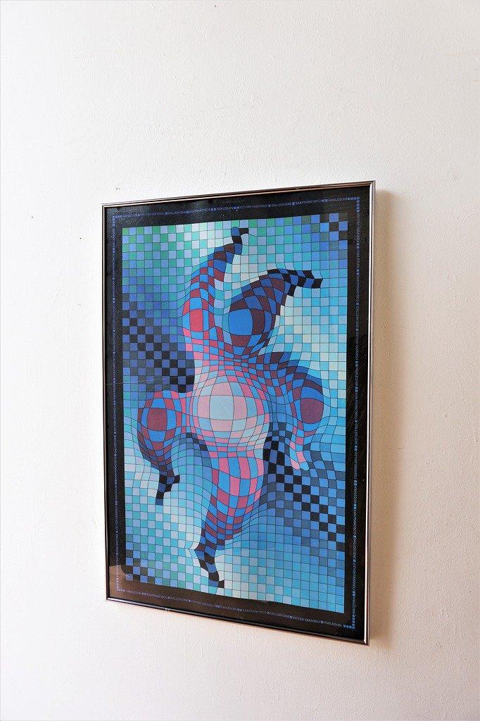 "Victor Vasarely ""Harlequin"