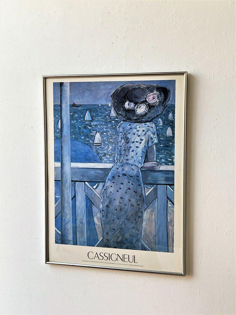 """1980's """"CASSIGNEUL"""" ヴィンテージ 額入りポスター"""