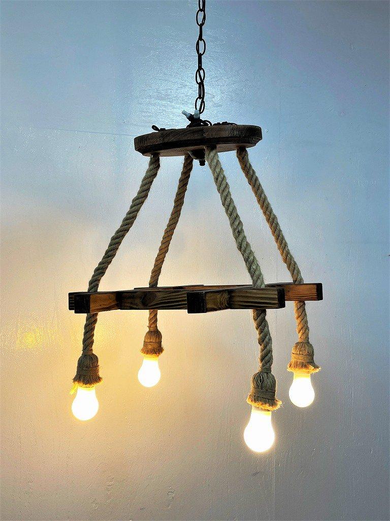 トルコ製 ウッド×ロープ 4灯 ランプ