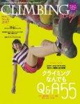 【静岡店】CLIMBING joy �16 クライミングジョイ