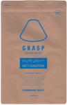 GRASP HIGH GRIP WET CONDITION グラスプ ハイグリップ ウェットコンディション