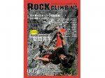 ROCKCLIMBING 007 ロッククライミング【DM便】