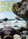 【静岡店】ROCK&SNOW 2018 秋 081 【DM便】