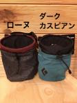 【静岡店】Black Diamond ブラックダイヤモンド Gym Chalk Bag ジムチョークバッグ S/M