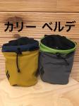 【静岡店】Black Diamond ブラックダイヤモンド Gym Chalk Bag ジムチョークバッグ M/L