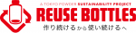 TOKYO POWDER REUSE BOTTLE 東京粉末 リユースボトル