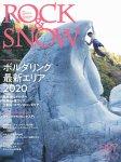 ROCK&SNOW 087 ロックアンドスノー 2020年春【DM便】