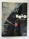 ROCK & SNOW 066 冬号 2014【DM便】